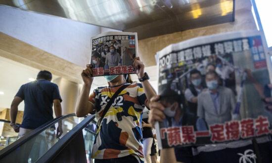 Taiwan Political Party Seeks to Amend Law, Help Hongkongers Find Asylum
