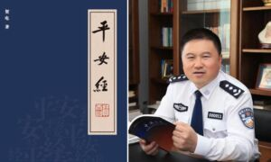 Senior Official's New Book Sparks Heated Discussion on Graft and Corruption in China