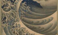 More Than a Wave: Katsushika Hokusai's Tsunami of Paintings