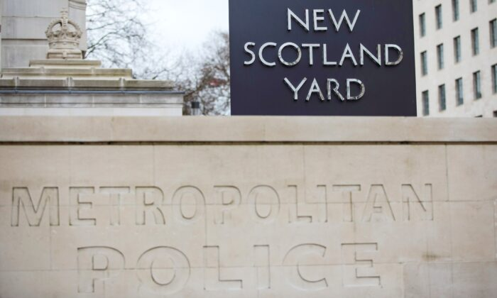The New Scotland Yard logo is displayed on a revolving sign outside the Curtis Green Building, the new home of the Metropolitan Police in London, England, on Feb. 22, 2017. (Jack Taylor/Getty Images)