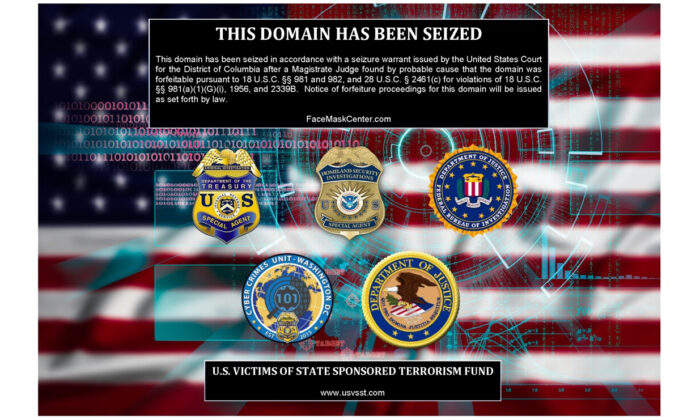 The Department of Justice has seized the ISIS-affiliated FaceMaskCenter.com website that was selling fake protective gear to the United States and other countries. (DOJ/screenshot)