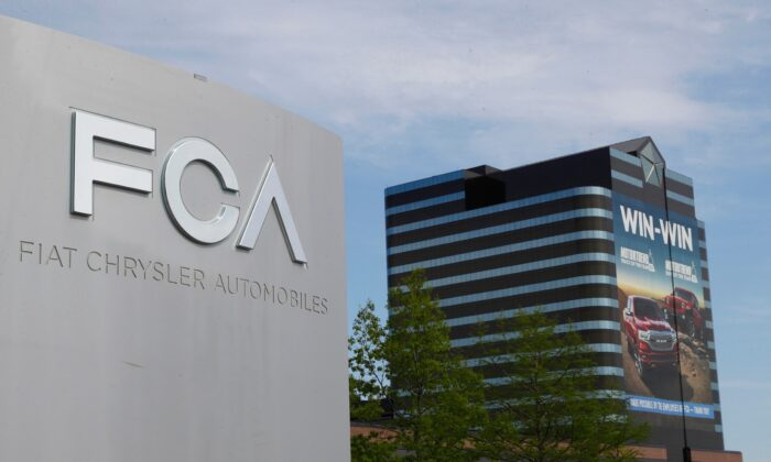 The Fiat Chrysler Automobiles world headquarters in Auburn Hills, Mich., on May 27, 2019. (Paul Sancya/AP Photo)