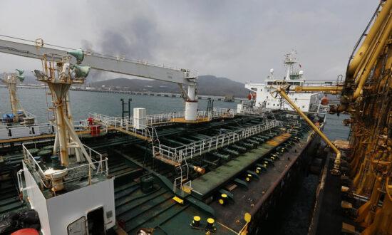 Officials: US Seizes Iranian Gas Heading for Venezuela