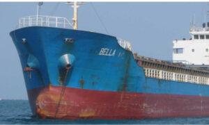 DOJ Announces 'Largest-Ever' Seizure of Iranian Oil in Violation of Sanctions