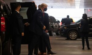 Trump Arrives at NYC Hospital to Visit Ailing Brother