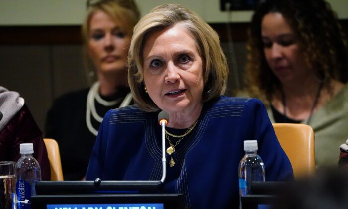 Former First Lady Hillary Clinton speaks at United Nations Headquarters in the Manhattan borough of New York City, March 10, 2020. (Carlo Allegri/Reuters)