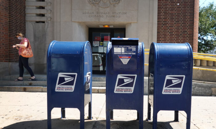 Mail boxes sit in front of a United State Postal Service facility in Chicago, Ill., on Aug. 13, 2020. (Scott Olson/Getty Images)