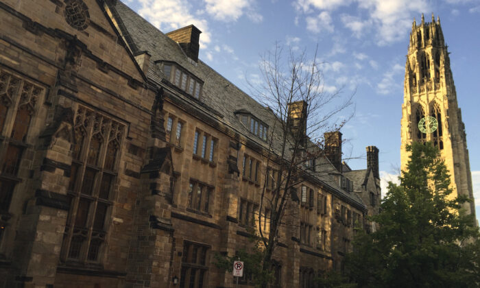 Harkness Tower on the campus of Yale University in New Haven, Conn., on Sept. 9, 2016. (AP Photo/Beth J. Harpaz)