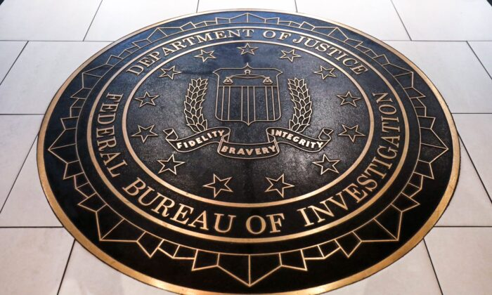 The Federal Bureau of Investigation seal is seen at FBI headquarters in Washington on June 14, 2018. (Yuri Gripas/Reuters)