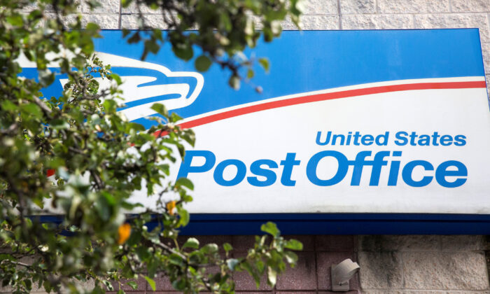 A U.S. Postal Service (USPS) post office is pictured in Philadelphia, Penn., on Aug. 14, 2020. (Rachel Wisniewski/Reuters)
