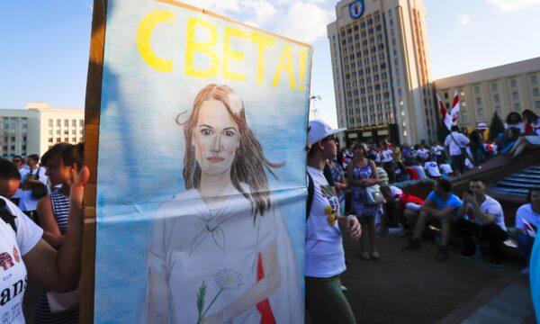 Belarus protest portrait Sviatlana Tsikhanouskaya