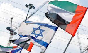 UAE–Israel Peace Treaty Signals Big Changes on Horizon