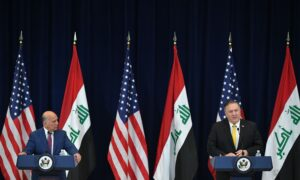 US and Iraq Highlight 'Common Work' in Their Second Round of Talks