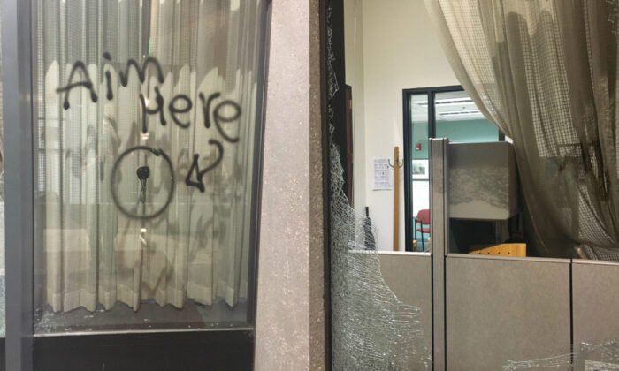 Rioters smashed windows and started a fire at the Multnomah County Building in east Portland, Ore., on Aug. 18, 2020. (Portland Police Bureau)