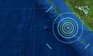Magnitude 6.8 Quake Strikes Southern Sumatra, Indonesia: EMSC
