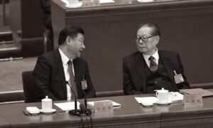 Media Indirectly Reveals Infighting Within Chinese Communist Party Leadership