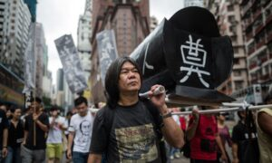 Orwellian Terror Grips Hong Kong: Pro-Democracy Activist Leung Kwok Hung