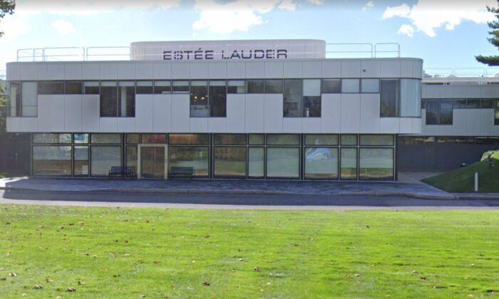 Estee Lauder in Queens, NY. (Google Maps)