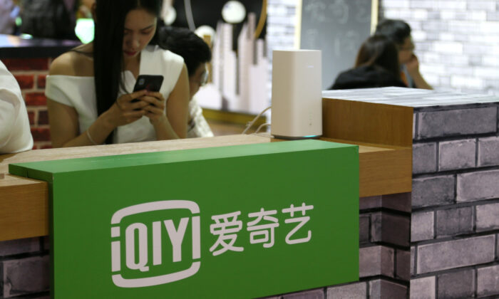 A sign belonging to Chinese video-streaming platform iQiyi is pictured at the Beijing International Cultural and Creative Industry Expo, in Beijing, on May 29, 2019. (REUTERS/Stringer)