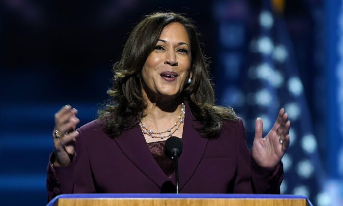 Sen. Kamala Harris, (D-Calif.) speaks during the third day of the Democratic National Convention at the Chase Center in Wilmington, Del., on Aug. 19, 2020. (AP Photo/Carolyn Kaster)