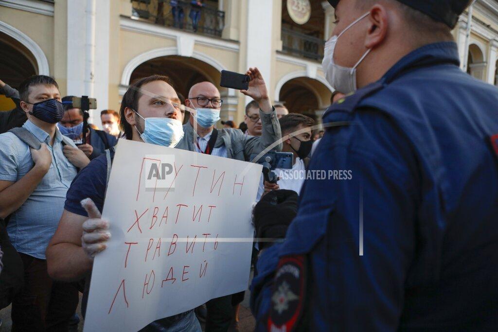 Russia Alexei Navalny protest
