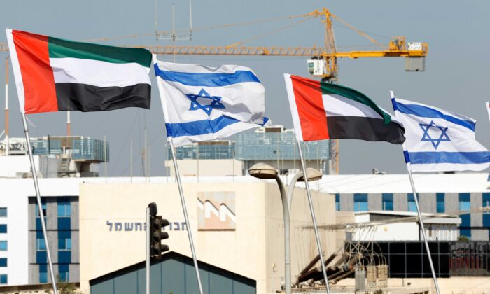 Israeli and United Arab Emirates flags line a road in the Israeli coastal city of Netanya on Aug. 16, 2020. (Jack Guez/AFP via Getty Images)