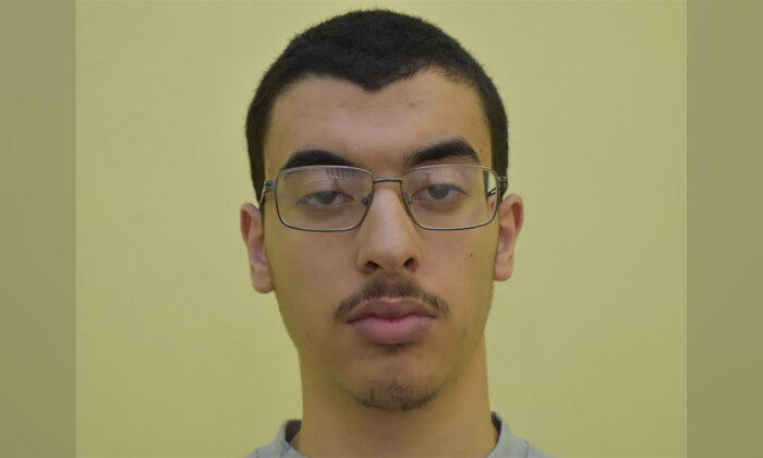 Hashem Abedi, 23, in a file photo. (Greater Manchester Police)