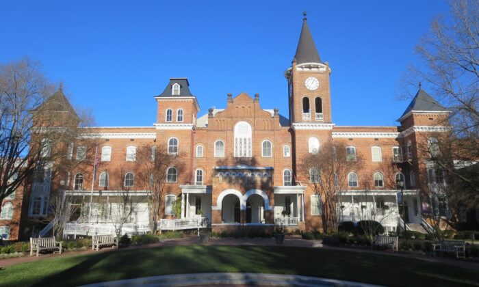 The main building at Converse College, in Spartanburg, S.C., on Dec. 19, 2015. (PegasusRacer28/Wikimedia Commons)