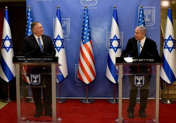 Pompeo and Netanyahu.