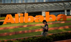 Taiwan Tells Alibaba's Taobao to Re-Register or Leave