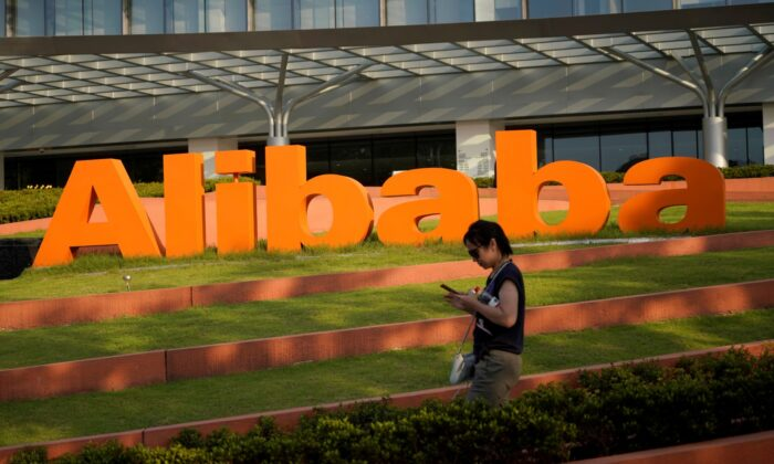 The logo of Alibaba Group is seen at the company's headquarters in Hangzhou, Zhejiang Province, China, on July 20, 2018. (Aly Song/Reuters)
