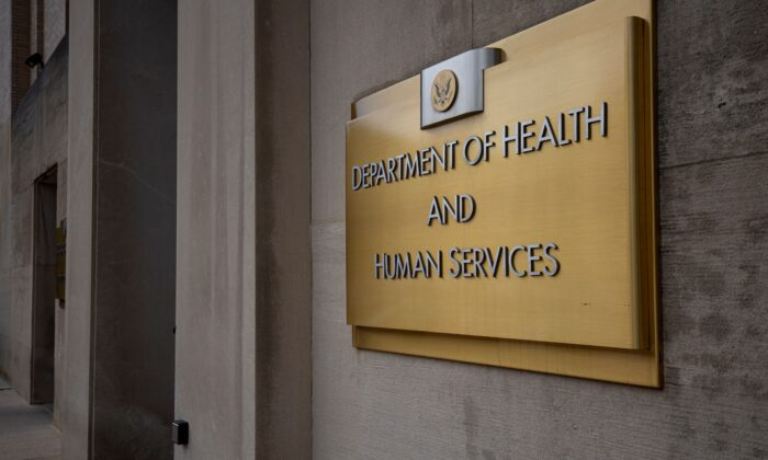 The U.S. Department of Health and Human Services building is seen in Washington on July 22, 2019. (Alastair Pike/AFP via Getty Images)