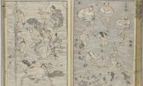 Katsushika Hokusai's Traditional Manga, Printmaking, and More