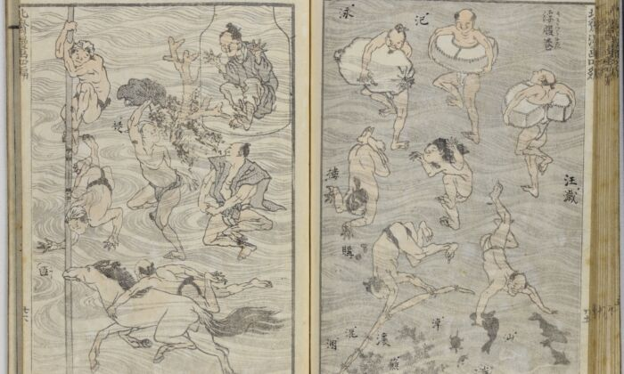 """Detail of """"Hokusai Manga,"""" by Katsushika Hokusai. Published by Eirakuya Toshiro. Woodblock printed book: Ink and color on paper (vol. 12, ink on paper), paper covers;9 inches by 6 1/4 inches by 3/8 inches.Purchase–The Gerhard Pulverer Collection. (The Freer Gallery of Art and the Arthur M. Sackler Gallery)"""