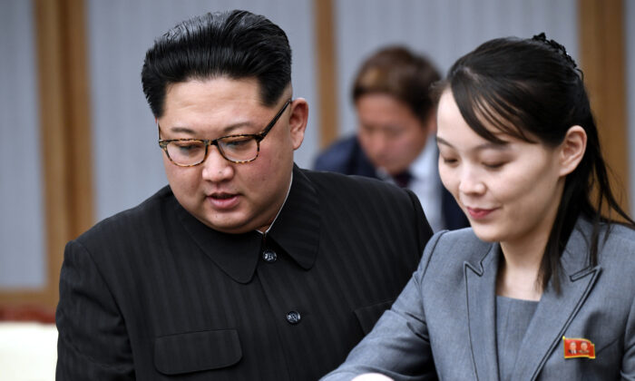 North Korean Leader Kim Jong Un (L) and sister Kim Yo Jong attend the Inter-Korean Summit at the Peace House in Panmunjom, South Korea on April 27, 2018. (Korea Summit Press Pool/Getty Images)
