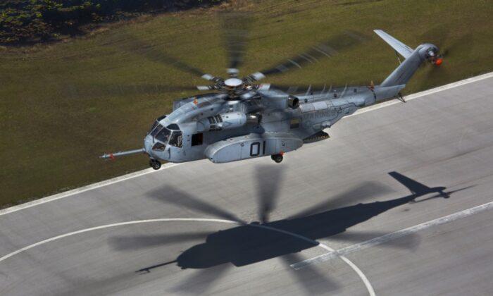 The CH-53K King Stallion flies a test flight in West Palm Beach, Fla., on March 22, 2017. (U.S. Marine Corps/Lance Cpl. Molly Hampton)