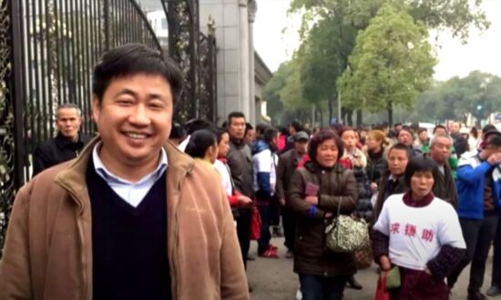 Another Chinese Lawyer Has His License Illegally Revoked