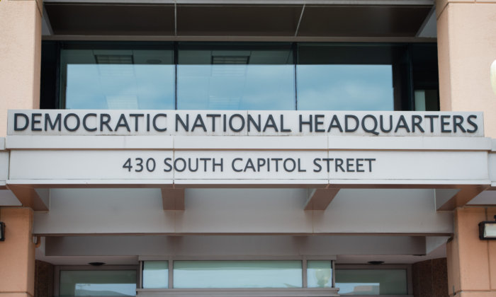The headquarters of the Democratic National Committee (DNC) is seen in Washington, DC, August 22, 2018, after reports indicated that the DNC notified the FBI of an attempt by hackers to infiltrate the organization's voter database. (SAUL LOEB/AFP via Getty Images)