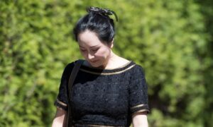 Federal Court Upholds Confidentiality of Documents in Meng Wanzhou Case