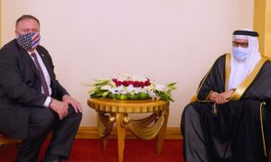 Pompeo Discusses Gulf Unity, Regional Stability With Bahraini Leaders