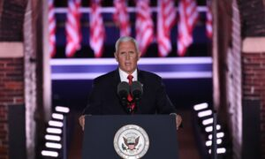 Pence Accepts GOP Vice Presidential Nomination