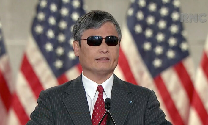 Chinese human rights activist Chen Guangcheng addresses the Republican National Convention on Aug. 26, 2020. (Committee on Arrangements for the 2020 Republican National Committee via Getty Images)