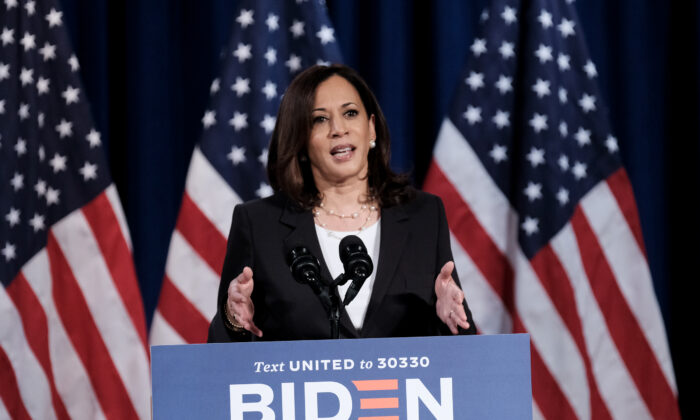 Democratic Vice Presidential nominee Sen. Kamala Harris (D-Calif.), delivers remarks during a campaign event in Washington, on Aug. 27, 2020. (Michael A. McCoy/Getty Images)