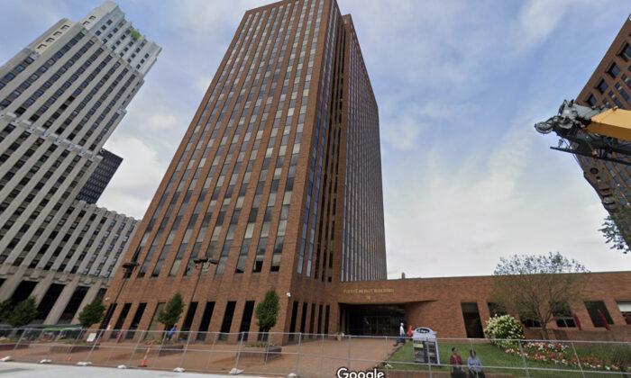 FirstEnergy Corp headquarters in Akron, Ohio.  (Screenshot/Google)