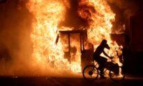 Maoists Burn Kenosha