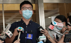 Hong Kong Democracy Activist Joshua Wong Arrested for 'Unlawful Assembly'