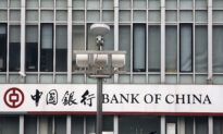 China's Big Banks Face Fallout as Pandemic Forbearance Expires