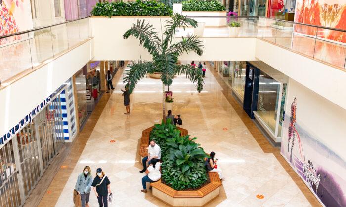 South Coast Plaza shopping mall in Costa Mesa, Calif., on Aug. 31, 2020. (John Fredricks/The Epoch Times)