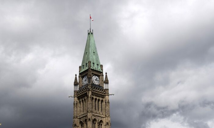 The Peace Tower on Parliament Hill in Ottawa on Aug. 18, 2020. (The Canadian Press/Adrian Wyld)