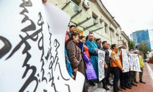 China's Plan to Replace Mongolian-Language Teaching Sparks Protests